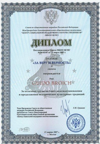- veri-i-veriost-diploma-small